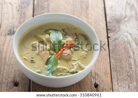 Thai food, Green curry chicken. - stock photo