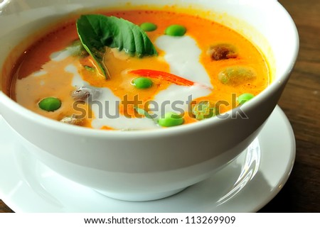 Thai Food Red Curry - stock photo
