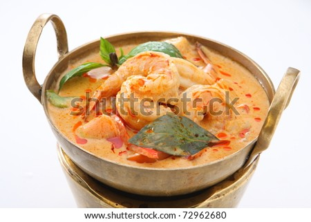 Thai food Shrimp in Red Curry - stock photo