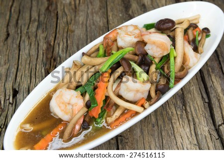 February sweet 39 s portfolio on shutterstock for Ayuttaya thai cuisine
