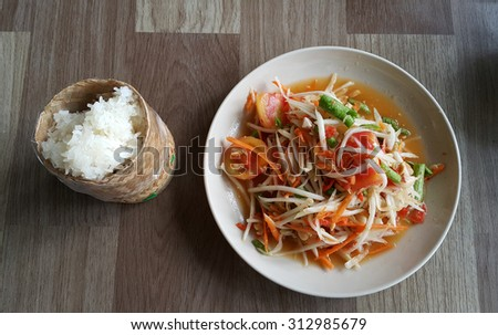 thai food spicy papaya salad and sticky rice