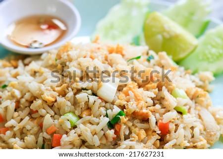 Thai fried rice. - stock photo