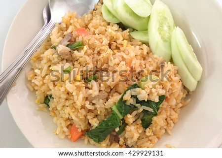 Thai Fried Rice with pork and Cucumber - Asian Cuisine