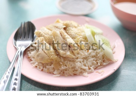 Thai gourmet steamed chicken with rice - stock photo