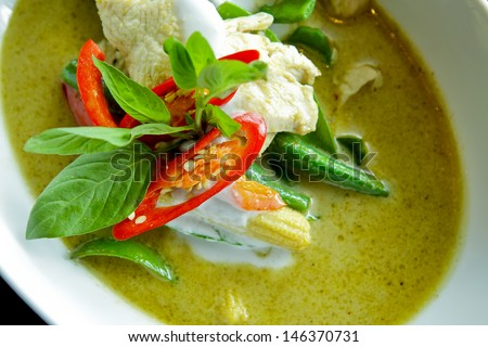 Thai green curry intense soup - stock photo