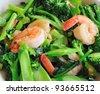 Thai healthy food stir-fried broccoli, carrot and shrimp - stock photo