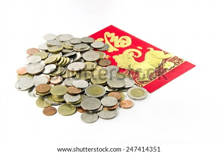 Thai money coin with Chinese New Year 2015 red packets - stock photo
