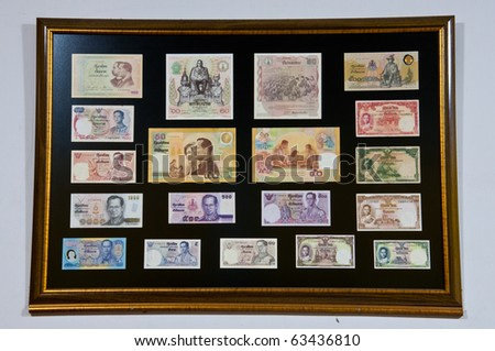 Thai money collection - stock photo