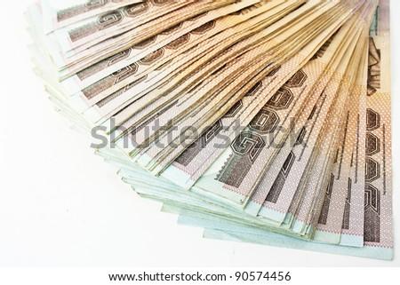 Thai money isolated on white background - stock photo