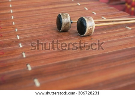 """Thai Musical Instrument """"Ranat"""", a keyboard percussion instrument. Made from handwood or bamboo. - stock photo"""