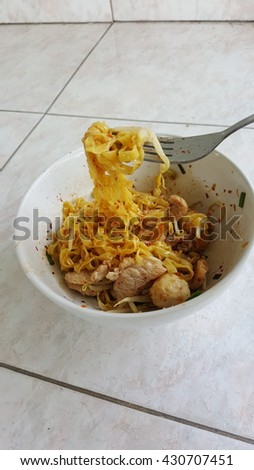 thai noodles with fish and peppers -delicious noodle. Instant noodle. hot noodle.Homemade Quick Ramen  - stock photo