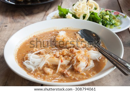 Thai noodles with shrimp sauce ,Thai food ,selective focus point. - stock photo