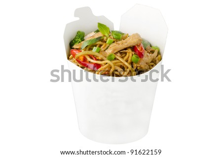Thai red curry with noodle in take-out box - stock photo