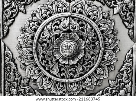 Thai silver Art texture background - stock photo