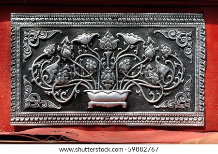 Thai silver frame