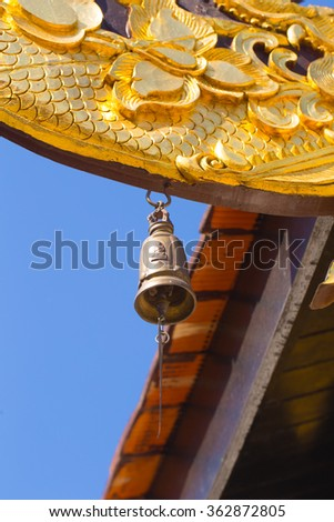 Thai small bell in temple