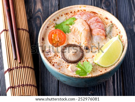 Thai soup Tom Yam  - stock photo