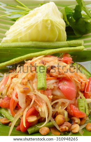 Thai Spicy papaya salad