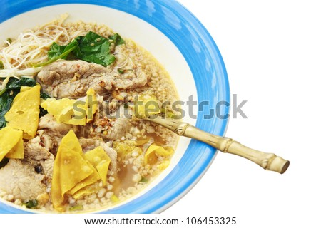 Thai spicy pork noodle - stock photo
