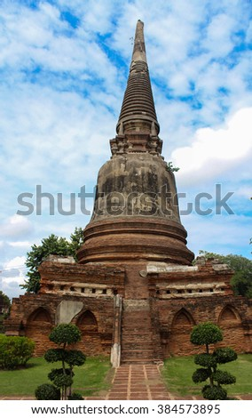 thai stupa, old temple in thailand