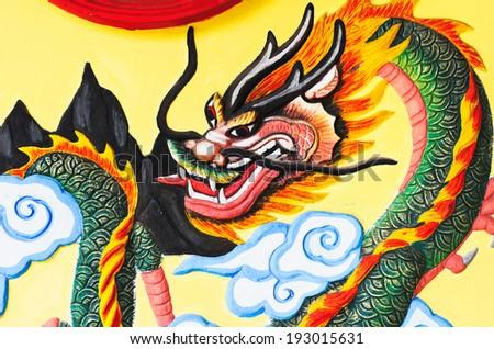 Thai style art with chines dragon - stock photo