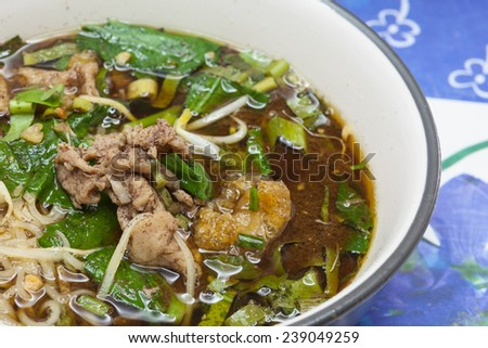 Thai style classic boat noodle - stock photo