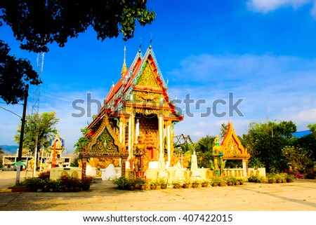 Thai temple architecture history building - stock photo