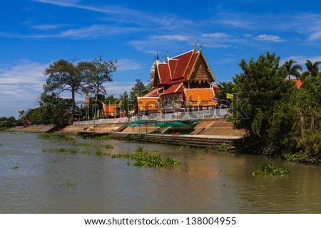 Thai temple at Ayutthaya in Thailand and most famous for tourist take photo from the river.