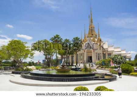 thai temple ,Wat Non Kum Nakhon Ratchasima, Thailand. - stock photo
