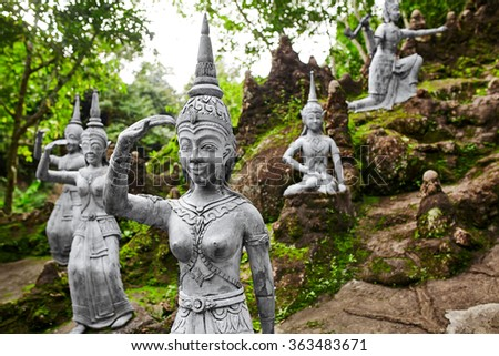 Thailand. Amphitheater Of Human And Deities Stone Statues In Buddha Magic Garden Or Secret Buddha Garden In Koh Samui Island. Place For Relaxation And Meditation. Buddhism. Travel To Asia, Tourism.