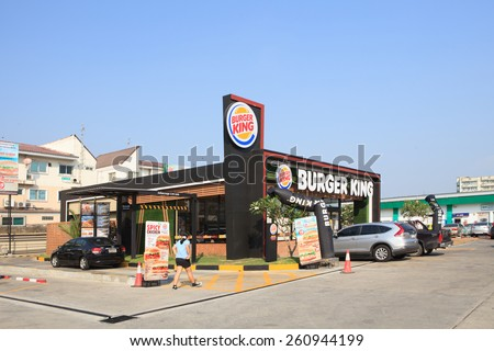 THAILAND,BANGKOK - MAR16 :  New Burger King fast food restaurant branch open with drive thru service in gas station in bangkok on march 16,2015 in Bangkok Thailand - stock photo