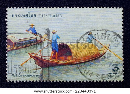 THAILAND - CIRCA 2004 :A stamp printed in Thailand shows Sampan boat, circa 2004 - stock photo