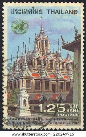 THAILAND - CIRCA 1982: A stamp printed in Thailand shows United Nations Day, October 24, circa 1982 - stock photo
