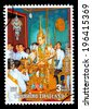 Thailand - Circa 1996: A Thai postage stamp celebrating the Golden Jubilee of HM The King Of Thailand's 50th year of ascent to the throne - stock photo