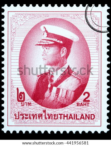 Thailand - Circa 2016: A Thai postage stamp printed in Thailand depicting His Majesty King Bhumibol Adulyadej, Circa 2015 - stock photo