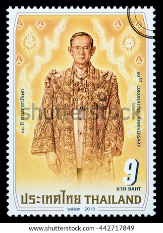 Thailand - Circa 2016: A Thai postage stamp printed in Thailand depicting His Majesty King Bhumibol Adulyadej during the 60th Coronaiton Anniversary, Circa 2010 - stock photo