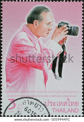 Thailand - Circa 2016: A Thai postage stamp printed in Thailand depicting His Majesty King Bhumibol Adulyadej's Birthday Anniversary, Circa 2008