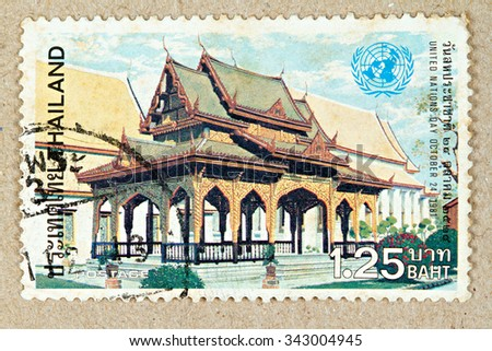 THAILAND - CIRCA  OCTOBER 1981:A stamp printed in Thailand shows of art and Architecture of Buddhist temples in Thailand,circa october 1981. - stock photo