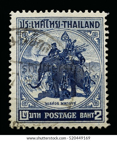"THAILAND - CIRCA 1955: Old Stamp Features Thai King Naresuan (1590-1605) Riding On Elephant Sword Handle From The Series ""King Naresuan"", Thailand, Circa 1955."