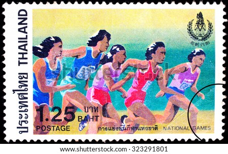 THAILAND - CIRCA 1984 : Painting of athletics printed in Thailand circa 1984, The stamp for commemorate National Games - stock photo