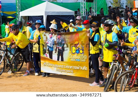 "Thailand 2015,Dec 11, people ridding bicycle for honor to king Bhumiphol,in event ""BIKE FOR DAD"" ,ubon ratchathani town ,Thailand."