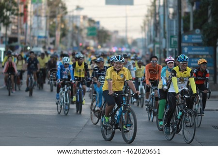 "THAILAND, December 2015 : The activity ""Bike for Dad"" was the Thailand big activity that people bike for their King"