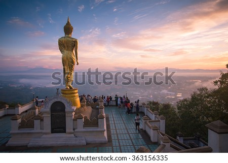 Thailand : December 29, 2015 - Wat Phra That Kao Noi is a unique thai traditional temple with Lanna style standing on a mountain (northen of thailand) public place