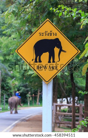 Thailand Elephant roadsign, North of Thailand.