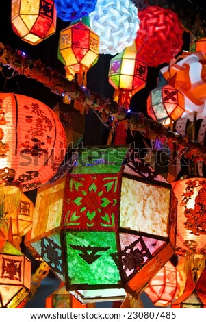 Thailand festival lanterns at a temple - stock photo