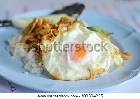 Thailand food, Basil fried chicken and fried egg, Kapoa Kai and fried egg are the popular menu of Thai
