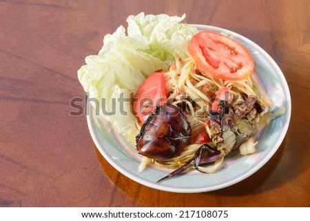 Thailand Papaya Salad (Som Tam Thai ) with crab and vegetable food