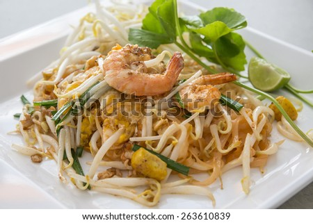 Thailand's national dishes, stir-fried noodles with egg, vegetable and shrimp (Pad Thai) - stock photo