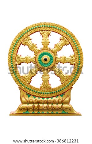 Thammachak wheel was symbol of Buddhism isolate on white background. - stock photo