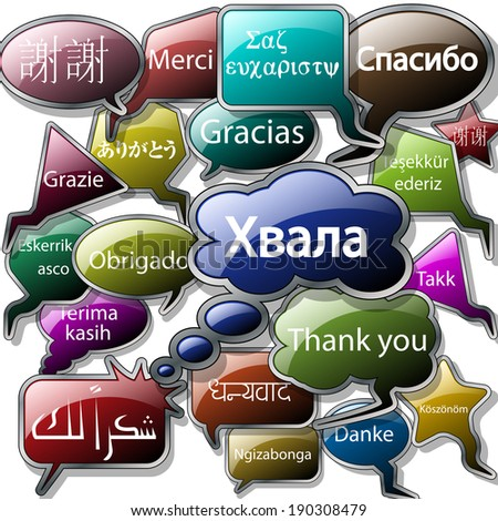 Thank you - on different languages - stock photo